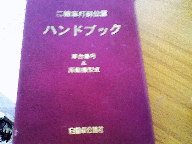 NEC111122 (3)