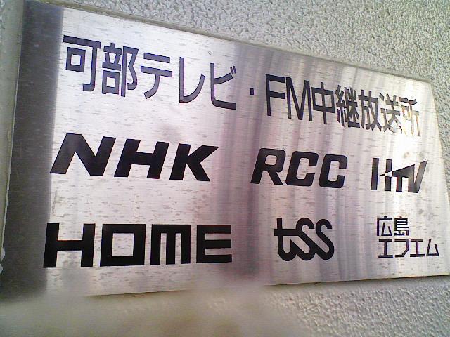 NEC111130 (24)
