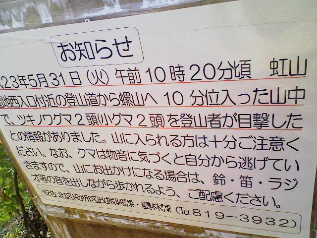 NEC111130 (38)