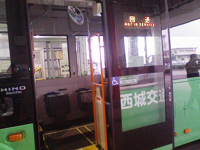 NEC120303 (2)