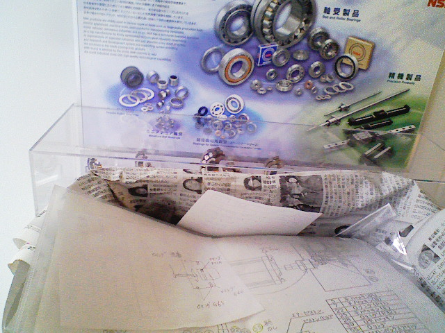 NEC120303 (4)