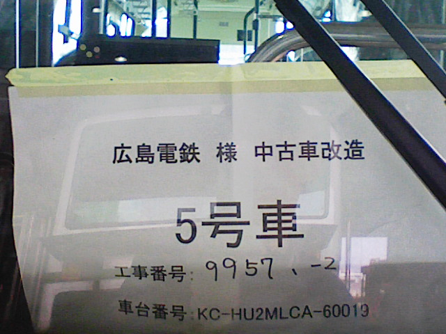 NEC120319 (3)