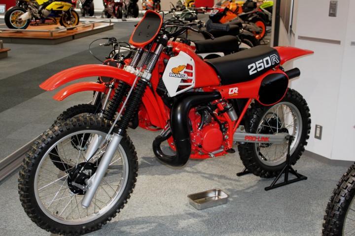 CR250.jpg