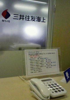 NEC0006.jpg
