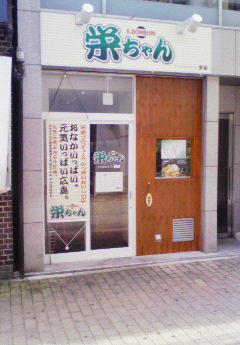 NEC0010.jpg