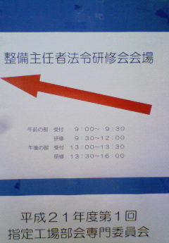 NEC090807.jpg
