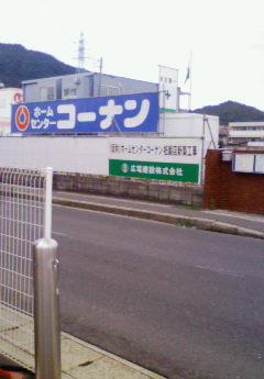 NEC090810.jpg