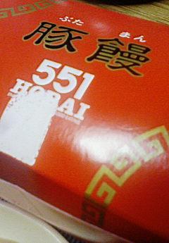 NEC091201.jpg