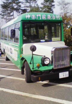 NEC100217.jpg