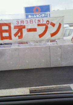 NEC100225.jpg