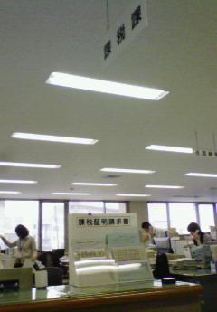 NEC100427.jpg