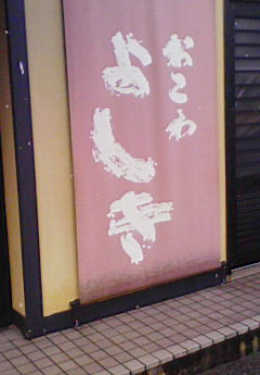 NEC_0036a.jpg