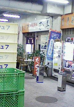 NEC_091110.jpg