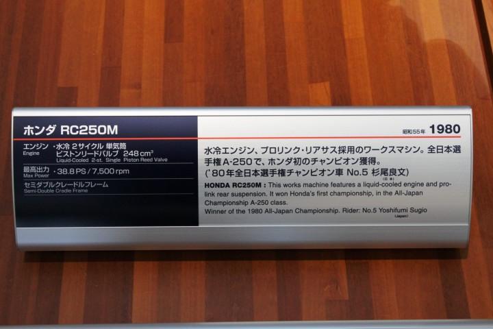 RC250M1980.jpg