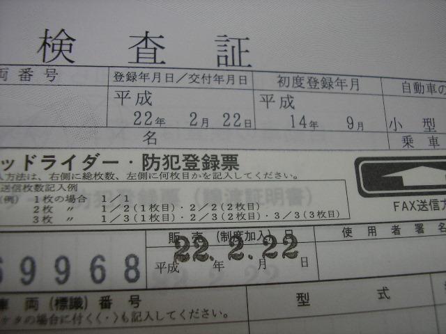 SANY3460.jpg