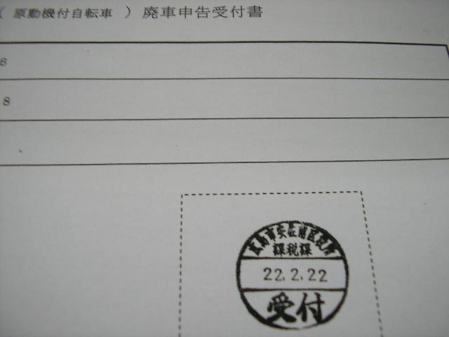 SANY3461.jpg