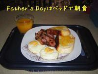 いつもの朝食だけど( ̄m ̄*)プッ