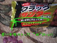 ( ゚皿゚)キーッ!!