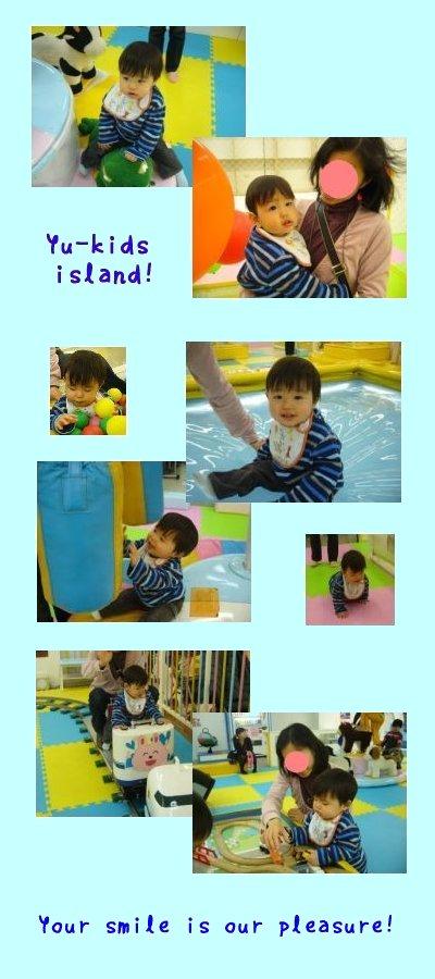 090125_yukidsall02.jpg