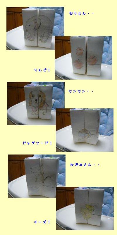 090130_toyall01.jpg