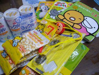 090208_omiyage01.jpg