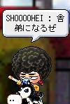 SHOs.jpg