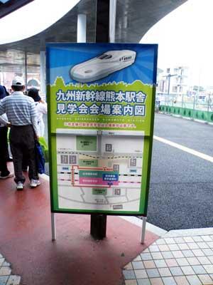 20100522Kuma_sta7088.jpg