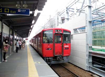 20100522Kuma_sta7652.jpg