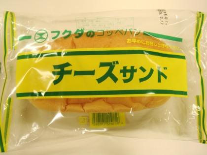 チーズサンド1