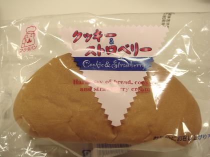 クッキーストロベリー1