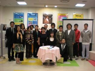 2009-3-29-3.jpg