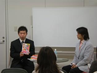 久永さんと森部先生