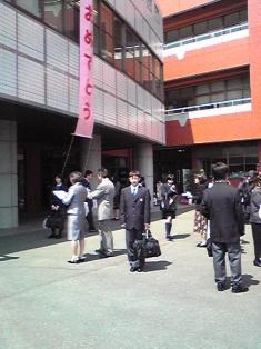 入学おめでとう