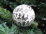 karishi