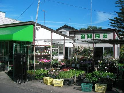 古志原店外観