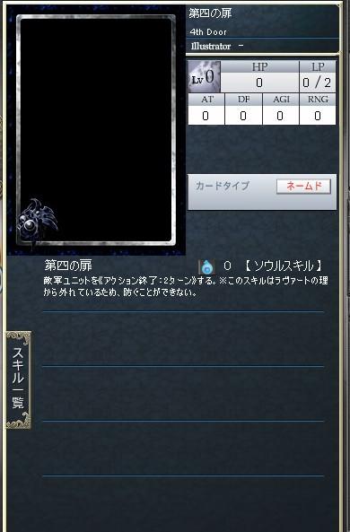 2010y08m05d_210135343.jpg