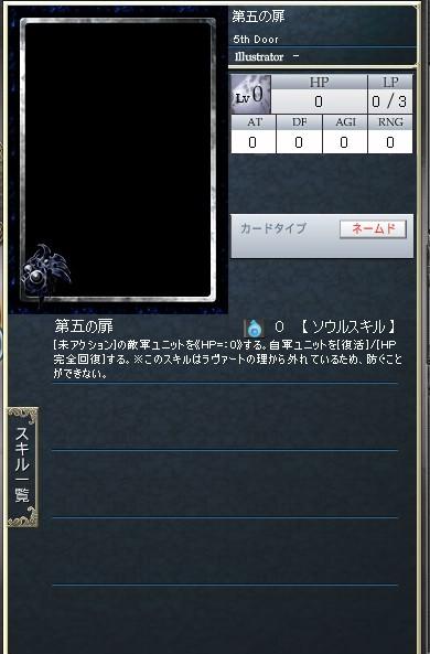 2010y08m05d_210335265.jpg