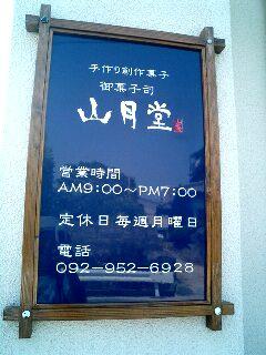 20050803234809.jpg