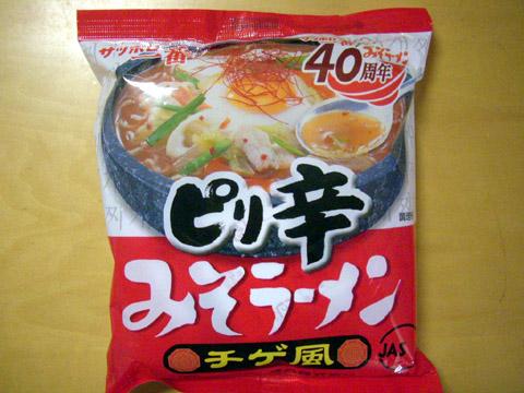 韓国キッチン 虎来庵(大野城・春日/韓国料理) -  …