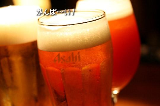 みんなと飲むビールは最高13