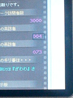 200603170456118