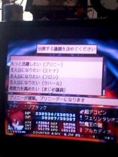 20060429214519