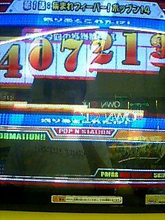 200607081154212