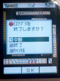 20060911155029