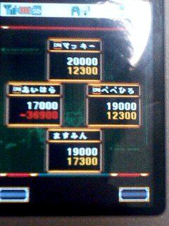 20060911155030