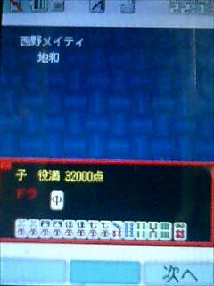 200610112327326