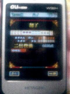 20061123224035