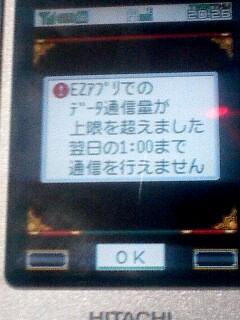 200611232240352