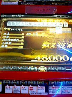 200612240323012