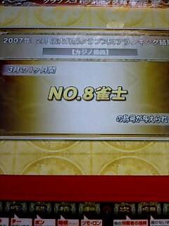 200703112310332